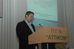 Δημήτριος Αλεξανδρόπουλος